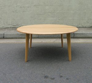 Vicotrian Ash Coffee Table